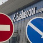 Топ-30 пассажирских аэропортов России по итогам 2018 года