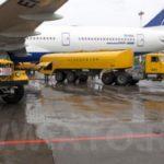 Анализ полноты и качества услуг по наземному и аэропортовому обслуживанию в аэропортах Российской Федерации
